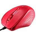 バッファロー 有線IR LEDマウス BSMRU21シリーズ(3ボタン) BSMRU21RD (レッド)