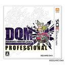 スクウェア・エニックス ニンテンドー3DSソフト ドラゴンクエストモンスターズ ジョーカー3 プロフェッショナル