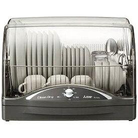 三菱 食器乾燥機「クリーンドライ」(6人分) TK−TS7S−H (ウォームグレー)