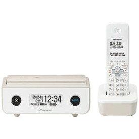 パイオニア (子機1台)デジタルコードレス留守番電話機 TF−FD35W−TY (マロン)