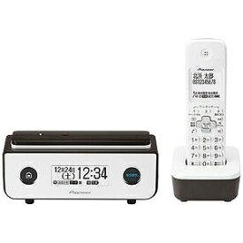 パイオニア (子機1台)デジタルコードレス留守番電話機 TF−FD35W−BR (ビターブラウン)