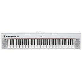YAMAHA 電子キーボード piaggero(ピアジェーロ) NP−32WH(76鍵盤/ホワイト)