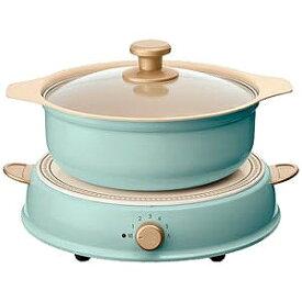 アイリスオーヤマ 卓上型IH調理器鍋セット 「ricopa」(1口) IHLPR14‐AA (アッシュブルー)