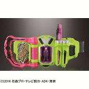 バンダイ 仮面ライダーエグゼイド 変身ベルト ◆DXゲーマドライバー(送料無料)