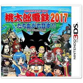 任天堂 ニンテンドー3DSソフト 桃太郎電鉄2017 たちあがれ日本!!