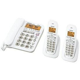 シャープ SHARP 「子機2台」デジタルコードレス電話機 JD−G32CW(ホワイト系)