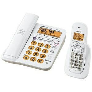 シャープ (子機1台)デジタルコードレス電話機 JD‐G56CL(ホワイト系)(送料無料)