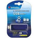 三菱化学 USB2.0対応 USBメモリー(8GB・Win/Mac) USBS8GVB2 ブルー