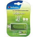 三菱化学 USB2.0対応 USBメモリー(8GB・Win/Mac) USBS8GVG2 グリーン