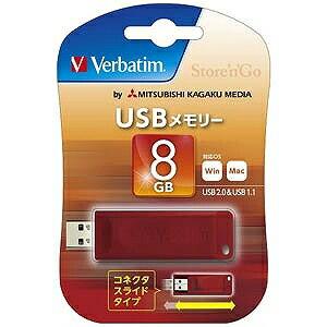 三菱化学 USB2.0対応 USBメモリー(8GB・Win/Mac) USBS8GVR2 (レッド)