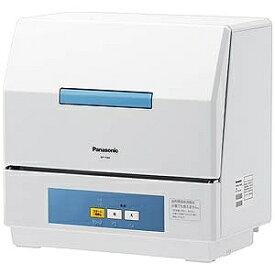 パナソニック 食器洗い機「プチ食洗」(3人用・食器点数18点) NP−TCB4−W (ホワイト)