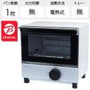 小泉成器 オーブントースター(550W) KOS−07BK−W (ホワイト)