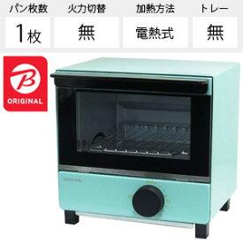 コイズミ KOIZUMI オーブントースター 【ビックカメラグループオリジナル】 [550W/食パン1枚] KOS−07BK−G (グリーン)