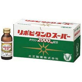 大正製薬 リポビタンDスーパー(100mL×10本)医薬部外品 リポビタンDスーパー