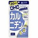 DHC カルニチン 60日分300粒 DHC60ニチカルニチン