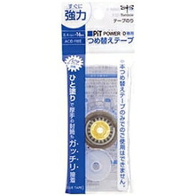 トンボ鉛筆 [テープのり]PiT POWER−D 詰め替えテープ(テープ幅8.4mm×長さ16m) PR−IP