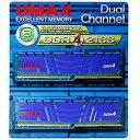 DCDDR4 − 2133−8GB HS (PC4−17000−4GBx2) [増設メモリー] UMAXDCDDR421338GBHS(送料無料)