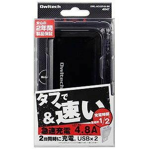 オウルテック タブレット/スマートフォン対応[USB給電] AC − USB充電器 (2ポート:2.4Ax2) OWL‐ACU2F48‐BK(ブラック)