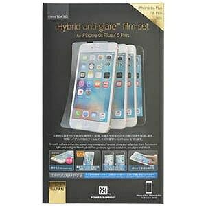 パワーサポート iPhone 6s Plus/6 Plus用 ハイブリッドアンチグレアフィルム PYK‐05