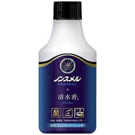 白元 ノンスメル清水香 衣類・布製品・空間用スプレー ハーバルフレッシュの香り つけかえ (300ml) ノンスメルセイスイカハーバルFカエ