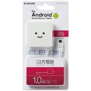 エレコム スマートフォン対応[USB microB] AC充電器 (1.0m・ホワイトフェイス) MPA‐ACMBC104WF