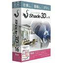 Shade3D Shade3D Basic ver.16 ガイドブック付 SHADE3D BASIC V16 ガイドブック付(送料無料)