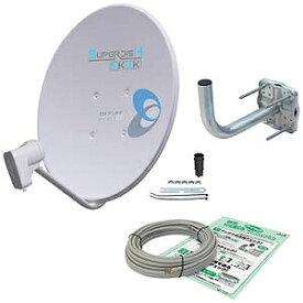 DXアンテナ 2K・4K・8K衛星放送対応BS・110度CSデジタルアンテナセット BC453SK