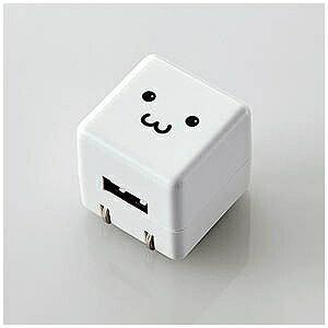 エレコム スマートフォン対応[USB給電] AC − USB充電器 (ホワイトフェイス) MPA‐ACUAN007WF