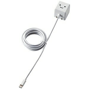ロジテック iPhone / iPod対応 AC充電器 (1.5m・ホワイトフェイス) LPA‐ACLAC155WF