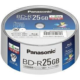 パナソニック 録画用 BD−R Ver.1.3 1−6倍速 25GB 30枚 インクジェットプリンタ対応 LM‐BRS25MP30