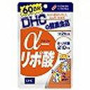 DHC α−リポ酸 60日分(120粒) DHC60ニチアルファリポサン