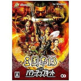 コーエーテクモゲームス 〔Win版〕 三國志 13 with パワーアップキット サンゴクシ13WITHパワーアップ