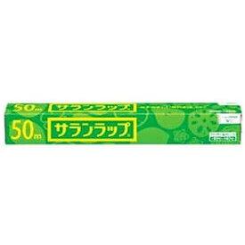 旭化成 新サランラップ 30×50 シンサランラツプ30X50