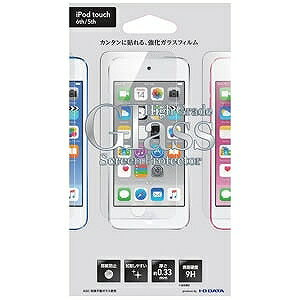 I・O・DATA iPod touch 6G/5G用ガラスフィルム BKS−IPT6G3F