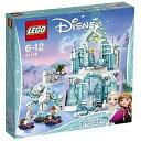 LEGO レゴブロック 41148 ディズニープリンセス アナと雪の女王  アイスキャッスル ファンタジー(送料無料)