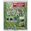 ヤクルトヘルスフーズ Yakult(ヤクルト)私の青汁 缶入 200g ワタシノアオジル