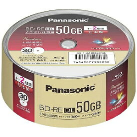 パナソニック 録画用BD−RE DL 1−2倍速 50GB 30枚 LM−BES50P30