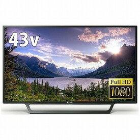 ソニー SONY 43V型フルハイビジョン液晶テレビ「BRAVIA(ブラビア)」 KJ−43W730E(標準設置無料)