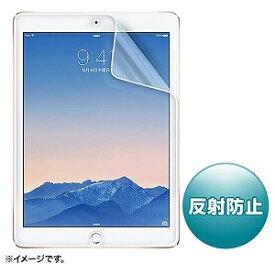 サンワサプライ iPad Air 2用 液晶保護反射防止フィルム LCD−IPAD6