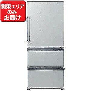 AQUA 3ドア冷蔵庫(272L・右開き) AQR−271F−S (ミスティシルバー)(標準設置無料)