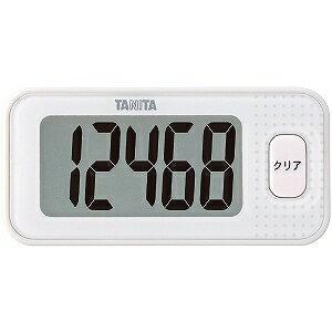 タニタ 3Dセンサー搭載歩数計 FB740WH