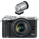 Canon (数量限定)EOS M6・EVFキット(EF−M18−150 IS STM レンズキット)シルバー EOSM6SL18150ISEVFK(送料無料)