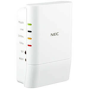 NEC 無線LAN中継機(11ac/n/a 867Mbps+11n/g/b 300Mbps) PAW1200EX