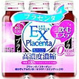 井藤漢方製薬 エクスプラセンタ レモン&ライム味 50ml×3本 エクスプラセンタ(50m