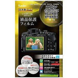 ケンコー・トキナー マスターG液晶保護フィルム(ニコンCOOLPIX B700/P900専用) KLPM−NCPB700