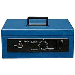アイリスオーヤマ 手提げ金庫(ブルー)A5 SBX−A5