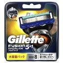 ジレット ジレット フュージョン 5+1 プログライド フレックスボール マニュアル 替刃 8個入 GRプログライド…