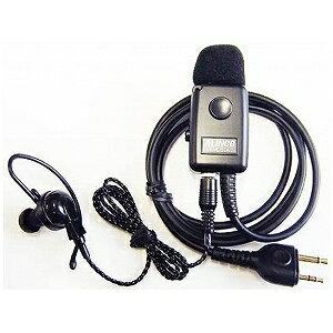 アルインコ 耳かけ式イヤホンマイク EME−57A