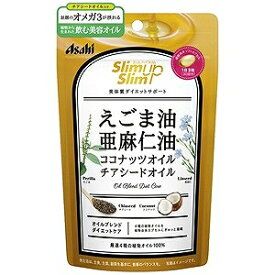 アサヒグループ食品 【スリムアップスリム】 4種の植物オイルカプセル 90粒 SUS4シュノショクブツオイルカプ