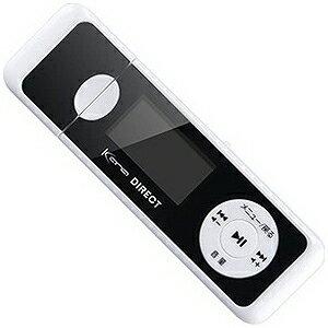 デジタルオーディオプレーヤー(ホワイト) KANA Direct(8GB)